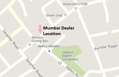 Cold stone mumbai dealer address